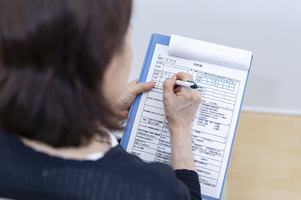 問診票の記入